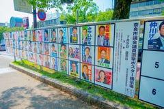 Nara Japan - Juli 26, 2017: Blandade bilder med en beskrivning som lokaliseras inom av Nara Park, i Nara Japan Royaltyfria Bilder