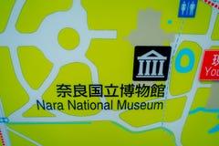 Nara, Japan - 26. Juli 2017: Informatives Zeichen von Nara National Museum in Nara, Japan Nara ist ein bedeutender Tourismus Stockbild