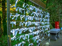 Nara, Japan - July 26, 2017: Beautiful and small prayer piece of paper at Todai Ji Temple, small pieces of paper used. For wishes by shinto believers in Tokyo Stock Photo