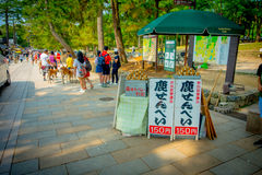 Nara, Japan - July 26, 2017: Informative sign with food for the wild deer in Nara, Japan. Nara is a major tourism Royalty Free Stock Photography