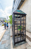 NARA, JAPAN - MAY 31, 2016: Public phone booth along city street Stock Photography