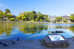 Nara, Japan at Sarusawa Pond. Stock Photography