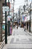 Nara, Japon Photos libres de droits