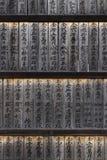 Nara, Japon - 30 mai 2017 : Plaques de distributeur commémoratives chez le Kasug Photographie stock libre de droits