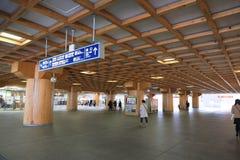 Nara station Stock Image