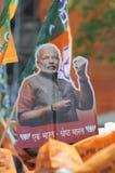 Narendra Modi Files sua nominação Imagem de Stock