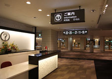 Narita airport. In Tokyo Japan stock photography