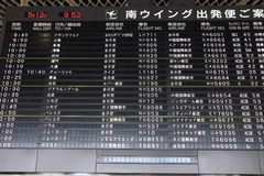 Narita Airport schedule Royalty Free Stock Photo