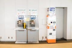 Narita-Flughafen in Japan Lizenzfreies Stockbild