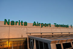 Narita-Flughafen-Terminal 1 Stockfotografie