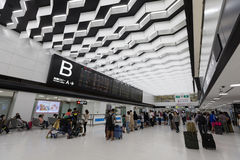 Narita International Airport in Japan Royalty Free Stock Photo