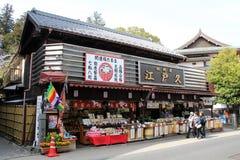 Narita, Japón Imagen de archivo libre de regalías