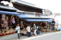 Narita, Japan royalty-vrije stock foto
