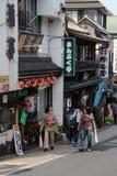Narita, Japan stock afbeelding