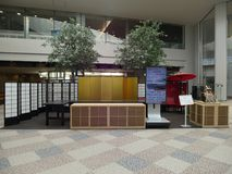 Narita Airport Terminal1 Japanese culture display stock photos