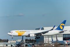 NARITA - JAPAN, JANUARY 25, 2017: JU-1021 Boeing 767 MIAT Mongolian Airlines Landing in International Narita Airport, Japan. Stock Photo
