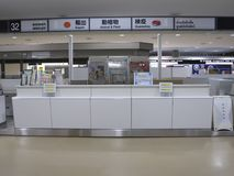 Plant Quarantine counter at Narita Airport Terminal 2 early in the morning Stock Photography