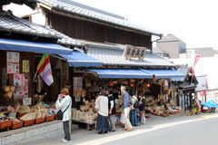 Narita, Japonia Zdjęcie Royalty Free