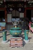 Narita-san Shinshō-ji Royalty Free Stock Image