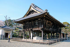 Narita-San ShinshÅ  - ji Royalty-vrije Stock Afbeelding