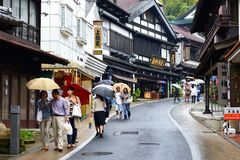 Narita Traditional Shopping Street Royalty Free Stock Photography