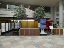 Narita vertoning van de Luchthaventerminal1 de Japanse cultuur stock foto's