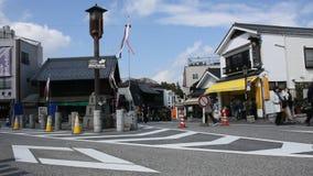 Naritasan Omote Sando or Old Japanese Narita town at Chiba Prefecture in Tokyo, Japan