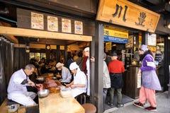 Naritasan Omotesando road : Food shop stock image