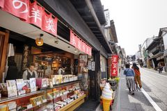 Naritasan Omotesando road has a shop. The famous restaurant and destination is to pay homage to Naritasan Shinshoji temple. Stock Photography