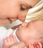 Nariz del bebé Foto de archivo libre de regalías