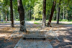 NARO-FOMINSK ROSJA, AUG, - 2017: Central Park obrazy royalty free