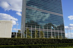 Narody Zjednoczone 8 Fotografia Stock