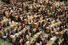 Narody Zjednoczone organizacja Zdjęcie Stock