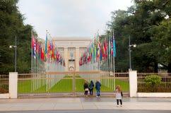 Narody Zjednoczone pałac w Genewa Zdjęcia Royalty Free