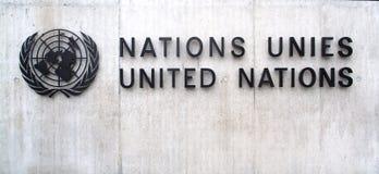 Narody Zjednoczone w Genewa: wejście Fotografia Royalty Free