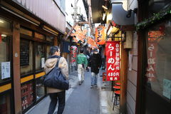 Narrow Alley in Tokyo Stock Photography