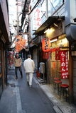 Narrow Alley in Tokyo Royalty Free Stock Images