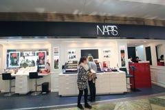 Nars shop in hong kong Royalty Free Stock Images