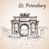 Narva Triumfalna brama w St Petersburg, Rosja ilustracja wektor