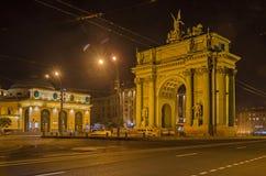 Narva Triumphal Arch and Narvskaya subway station Stock Photography
