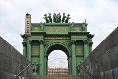 Narva Triumphal Gate Stock Photos