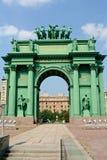 Narva Triumphal Gate Stock Photo