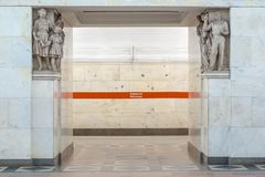 Narvskaya subway station in Sankt stock photo