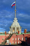 Naryshkin Bastion of Peter and Paul Fortress in St. Petersburg Stock Image