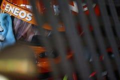 NASCAR: Juni 29 Overton ` s 300 Arkivbild