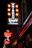 Nashville Neonowi znaki Obrazy Stock