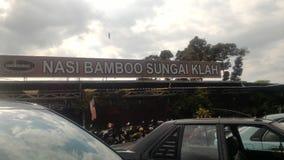 Nasi бамбуковое Sungai Klah Стоковые Фотографии RF
