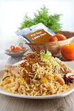 Nasi Briyani Fotografia de Stock Royalty Free
