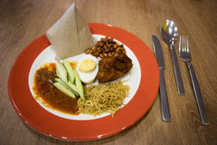 Nasi Lemak Meal Royalty Free Stock Photo