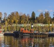 Nasijarvi II在小船港口 免版税库存照片